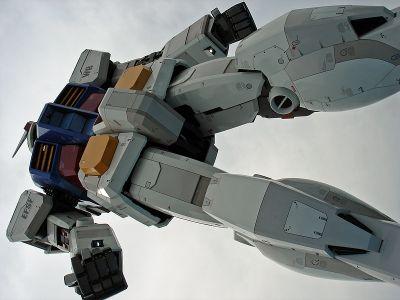 Gundamn