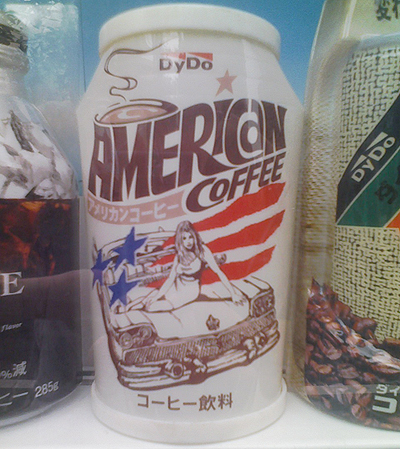 """American Coffee"" brand can"