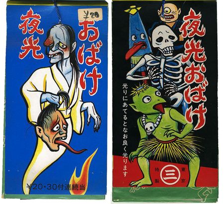 Obake_covers