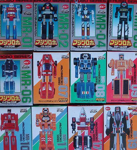 MachineRoboWall