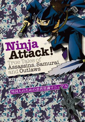 Ninja_attack