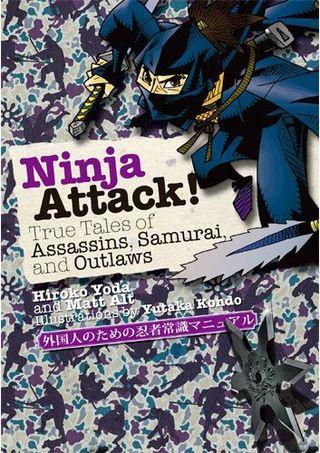 Ninjaattack