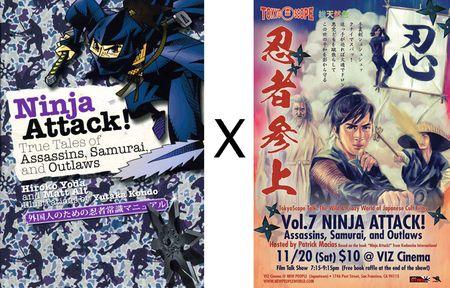 Ninja_vs_ninja