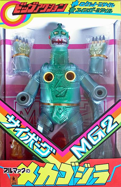 MechaG2