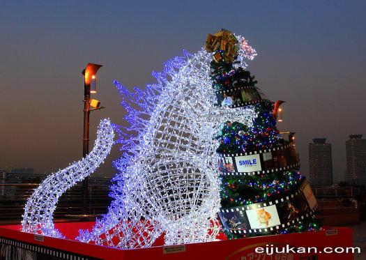 Altjapan Christmas On Monster Island