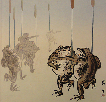Frogmarch