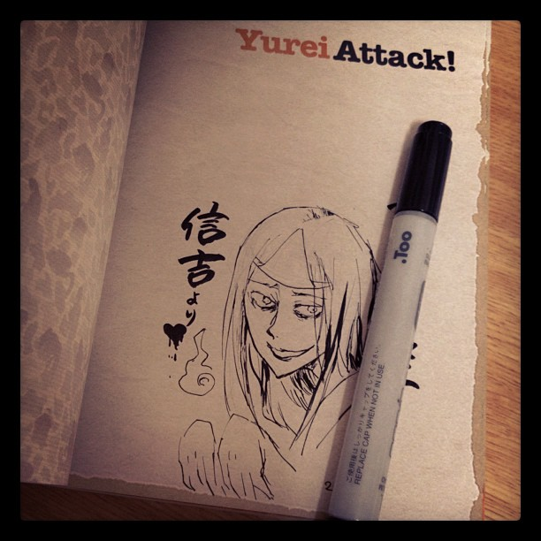 Yurei attack shinkichi