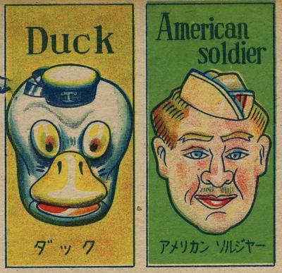 Duck_soldier_cu